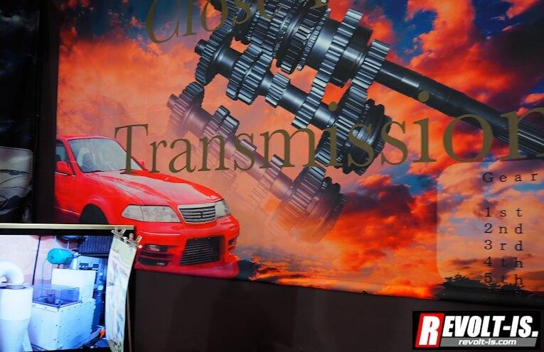 20190209_ながおテクノ_リビルド_トランスミッション