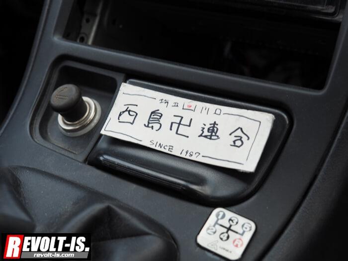 20190330_NATS_FTO_V6ターボ_4WD_13