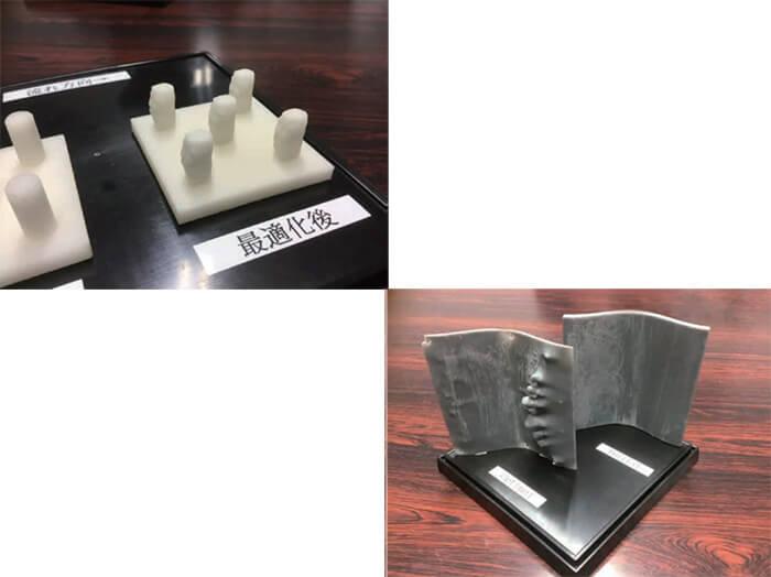 20210616_JMIA_タマチ工業_随伴解析_熱交換器制作
