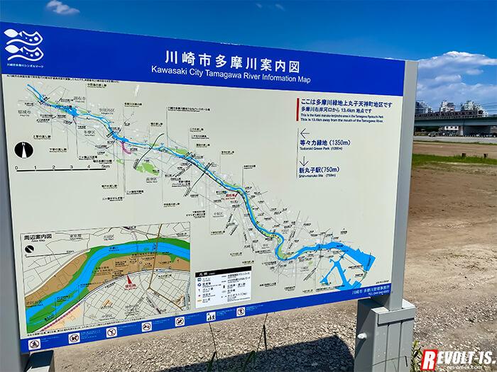 20210817_多摩川スピードウェイ跡地取り壊し問題_06